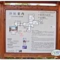 (2017年日本旅遊)東京(小江戶川越)星野山喜多院043.jpg