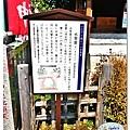 (2017年日本旅遊)東京(小江戶川越)星野山喜多院055.jpg