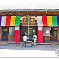 (2017年日本旅遊)東京(小江戶川越)星野山喜多院067.jpg