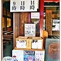 (2017年日本旅遊)東京(小江戶川越)星野山喜多院075.jpg