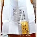 (2017年日本旅遊)東京(小江戶川越)星野山喜多院078.jpg