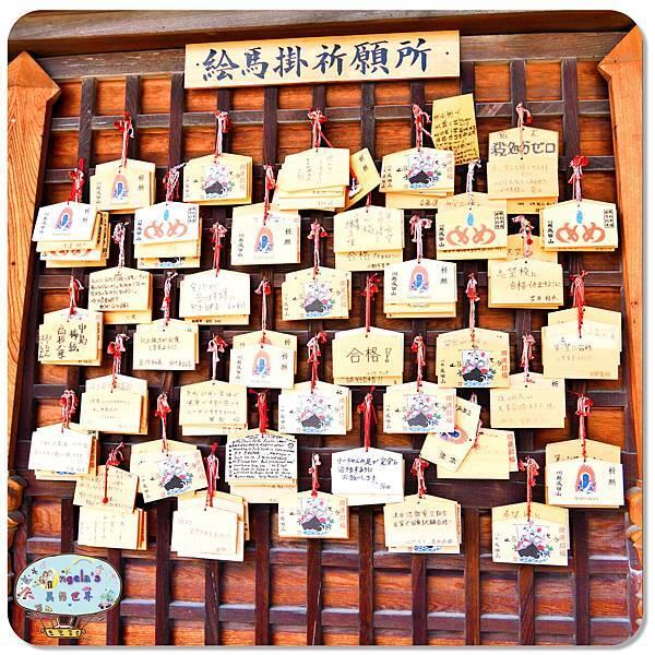 (2017年日本旅遊)東京(小江戶川越)星野山喜多院081.jpg