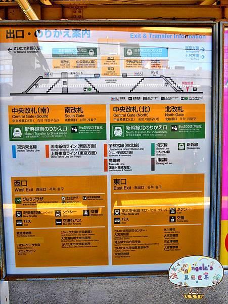 (2017年日本旅遊)東京(小江戶川越)星野山喜多院085.jpg