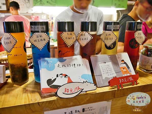 (2018年花東行)台東榕樹下米苔目015.jpg