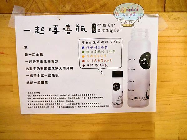 (2018年花東行)台東榕樹下米苔目017.jpg