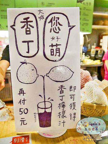 (2018年花東行)台東榕樹下米苔目018.jpg