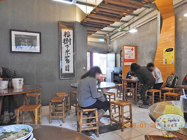 (2018年花東行)台東榕樹下米苔目029.jpg