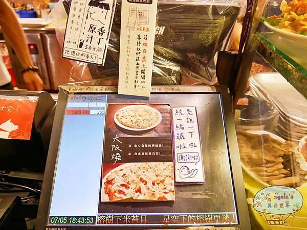 (2018年花東行)台東榕樹下米苔目037.jpg