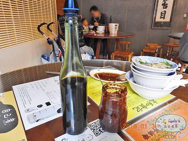 (2018年花東行)台東榕樹下米苔目038.jpg