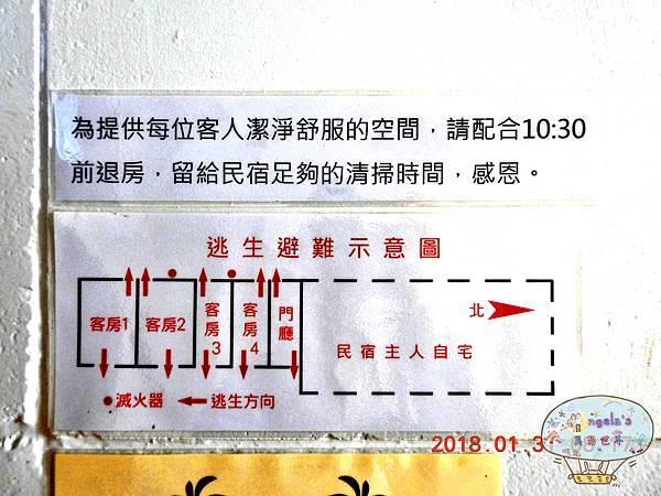 (2018年花東行)台東長濱水沿一線民宿013.jpg