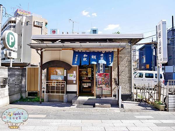 (2017年日本旅遊)東京(小江戶川越)熊野神社008.jpg