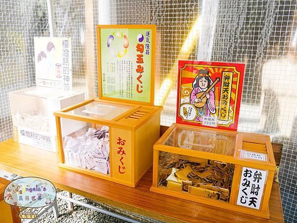 (2017年日本旅遊)東京(小江戶川越)熊野神社023.jpg