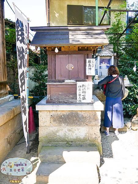 (2017年日本旅遊)東京(小江戶川越)熊野神社022.jpg