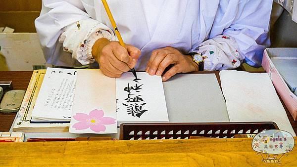 (2017年日本旅遊)東京(小江戶川越)熊野神社030.jpg