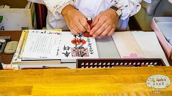 (2017年日本旅遊)東京(小江戶川越)熊野神社032.jpg