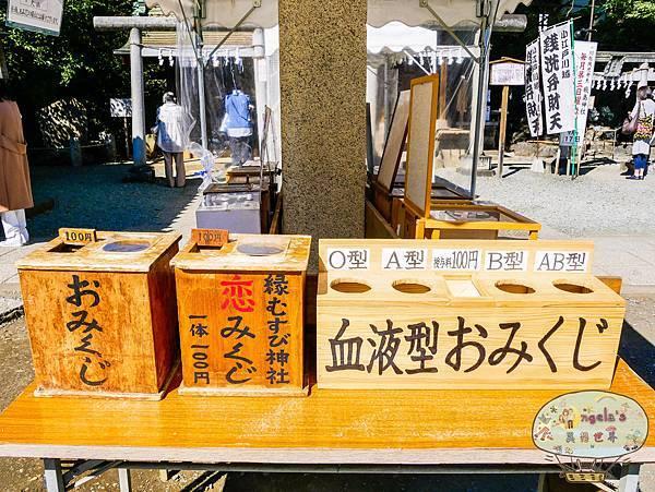 (2017年日本旅遊)東京(小江戶川越)熊野神社033.jpg