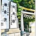 (2017年日本旅遊)東京(小江戶川越)冰川神社004.jpg
