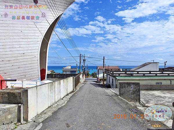 (2018年花東行)樟原長老教會005.jpg