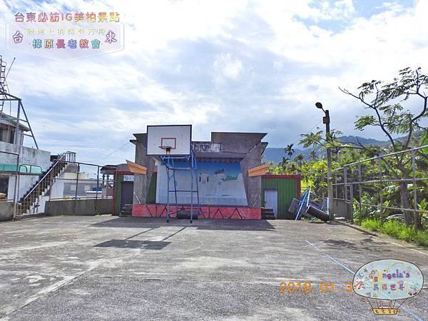 (2018年花東行)樟原長老教會003.jpg
