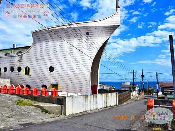 (2018年花東行)樟原長老教會007.jpg