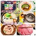 (2017年日本旅遊)東京(木曾路涮涮鍋)002.jpg