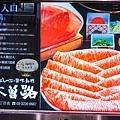 (2017年日本旅遊)東京(木曾路涮涮鍋)007.jpg