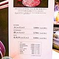 (2017年日本旅遊)東京(木曾路涮涮鍋)013.jpg