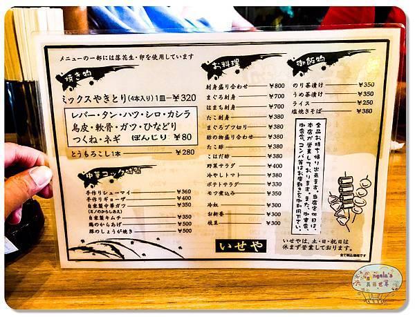(2017年日本旅遊)東京(吉祥寺串燒 いせや燒肉總本店)015.jpg