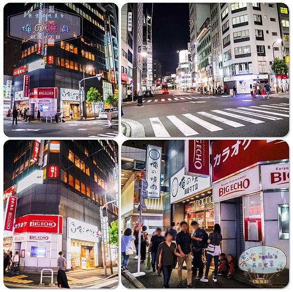 (2017年日本旅遊)東京(俺的燒肉-銀座九丁目)013.jpg