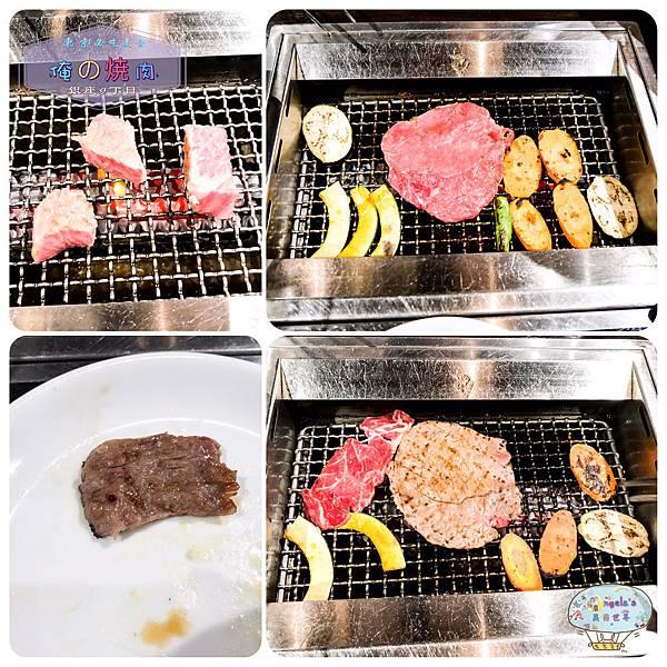(2017年日本旅遊)東京(俺的燒肉-銀座九丁目)030.jpg