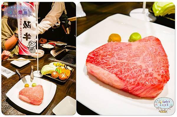 (2017年日本旅遊)東京(俺的燒肉-銀座九丁目)031.jpg