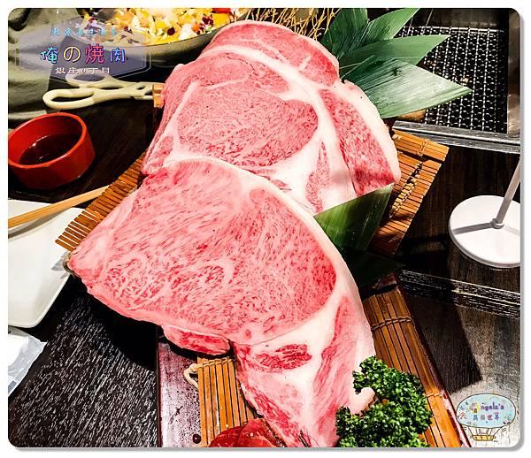 (2017年日本旅遊)東京(俺的燒肉-銀座九丁目)033.jpg