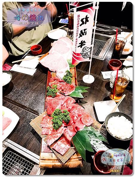 (2017年日本旅遊)東京(俺的燒肉-銀座九丁目)034.jpg