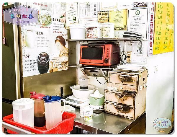 (2015年花東行)黎明紅茶(早午餐)010.jpg