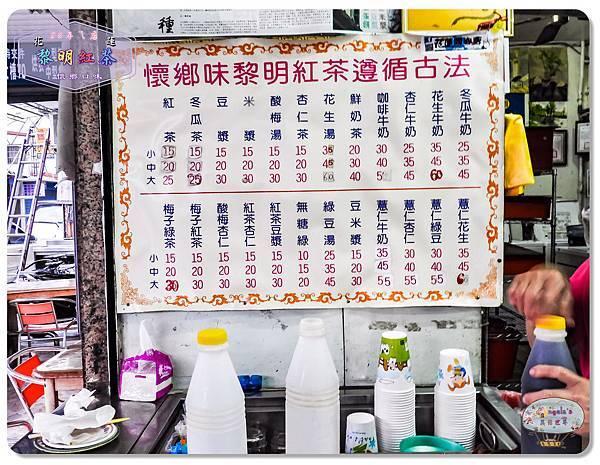 (2015年花東行)黎明紅茶(早午餐)014.jpg