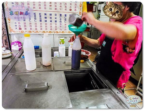 (2015年花東行)黎明紅茶(早午餐)017.jpg