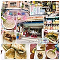 (2018年花東行)黎明紅茶(早午餐)001.jpg
