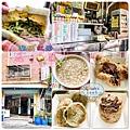 (2018年花東行)黎明紅茶(早午餐)002.jpg