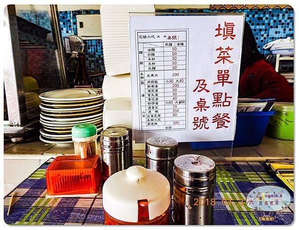(2018年花東行)石梯漁港(午餐)014.jpg