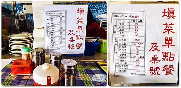 (2018年花東行)石梯漁港(午餐)016.jpg