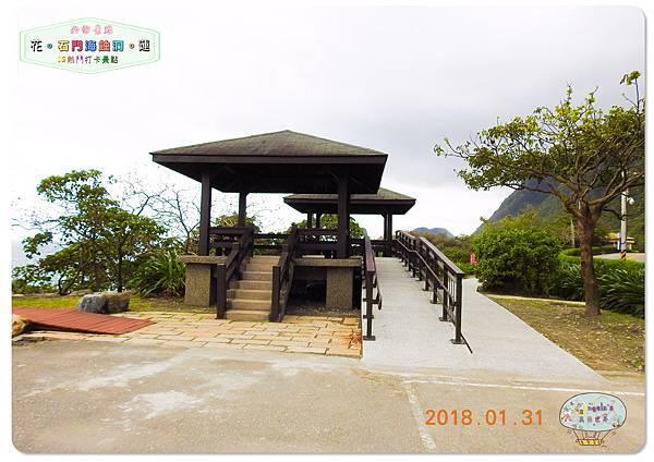(2018年花東行)花蓮石門海蝕洞008.jpg