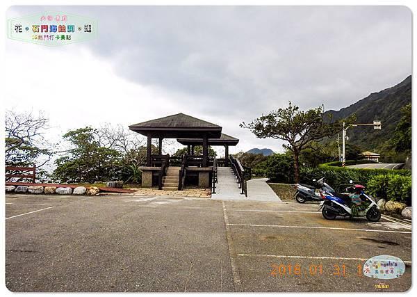 (2018年花東行)花蓮石門海蝕洞004.jpg