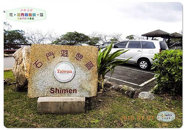 (2018年花東行)花蓮石門海蝕洞011.jpg