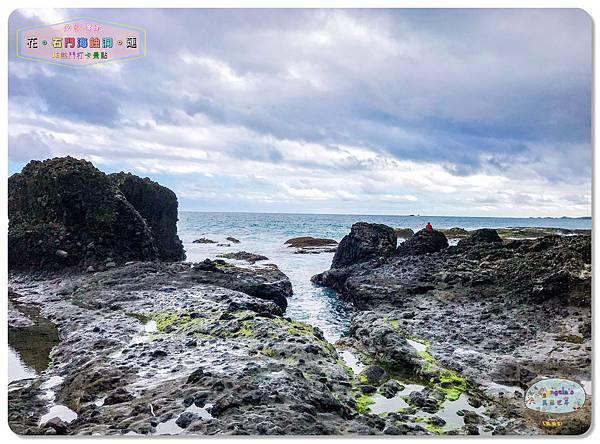 (2018年花東行)花蓮石門海蝕洞025.jpg