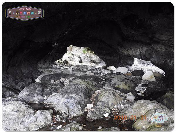 (2018年花東行)花蓮石門海蝕洞029.jpg