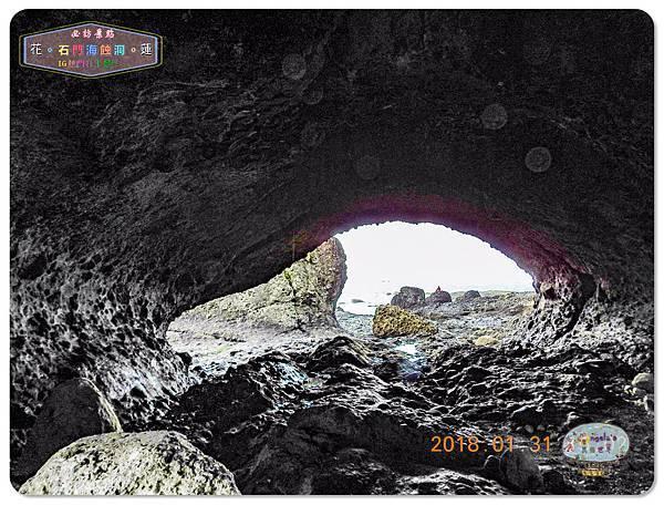 (2018年花東行)花蓮石門海蝕洞034.jpg