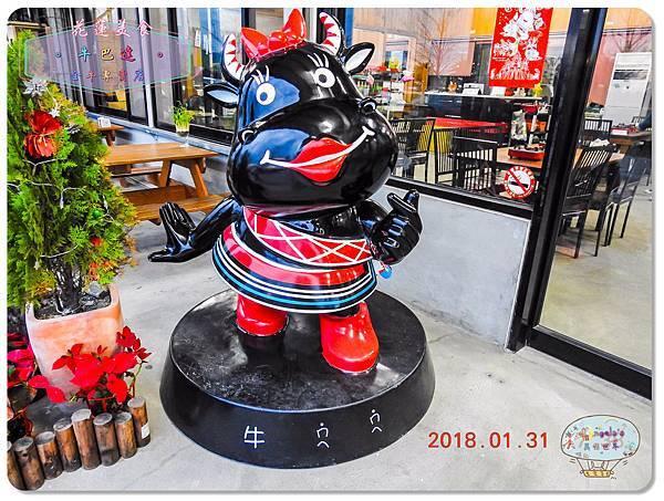 (2018年花東行)海六街牛巴達全牛料裡006.jpg
