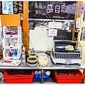 (2018年花東行)海六街牛巴達全牛料裡015.jpg