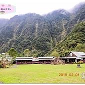 (2018年花東行)布洛灣山月村031.jpg