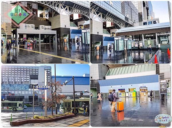 (2019年日本京阪神奈)京都車站_LOGO003.jpg